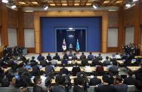 박근혜 대통령, 대국민 담화 전문