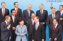 제11차 ASEM 정상회의 폐회 및 의장성명, 울란바타르 선언, 국제테러리즘에 관한 성명 채택