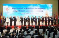 박근혜 대통령, 라오스에서 'RCEP 정상 공동선언문' 발표 참석