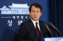 서울중앙지검 특별수사본부 수사 결과에 대한 대변인 브리핑