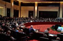 박근혜 대통령, 제11차 동아시아 정상회의(EAS) 참석해 북한 핵·미사일 문제 해결 위해 국제사회 역량 집중 당부