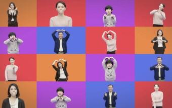 [국민행복] 나의 행복, 대한민국! 2