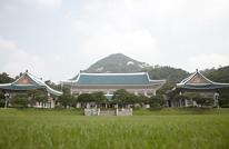 국가안보현안점검회의 개최