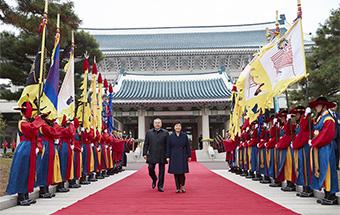'나자르바예프'카자흐스탄 대통령 국빈방한 공식환영식